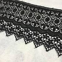 Кружево синтетика черное широкое 13 см, фото 1