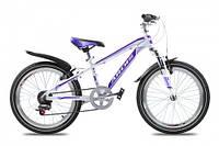 "Дитячий велосипед Ardis Avalanch 20"" в магазине Ardis-Bike"