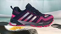 Женские кроссовки Adidas Marathon TR 21 темно-синие с розовым