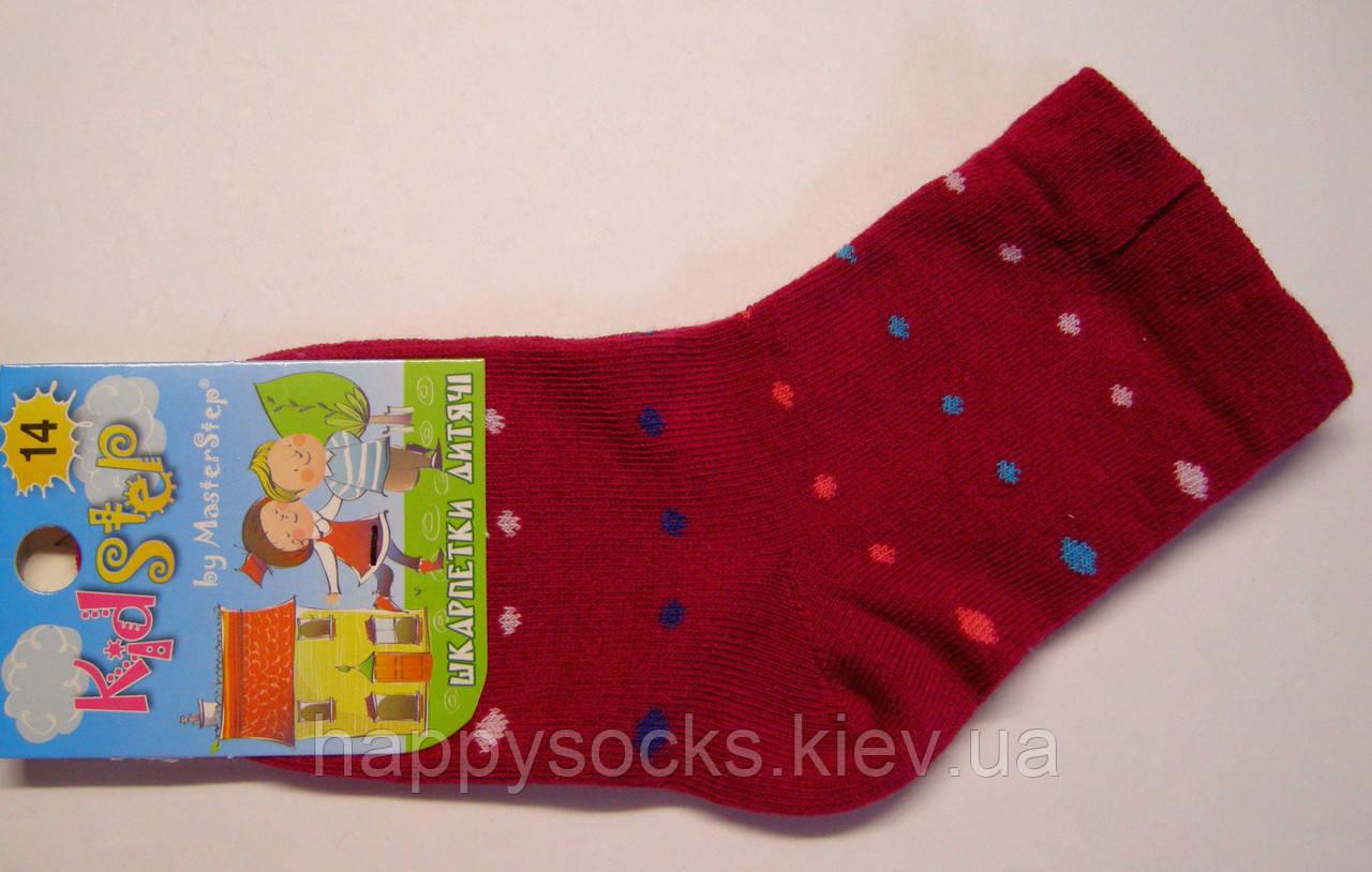 Носки бордового цвета в цветной горошек для девочки