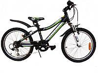 Велосипед Ardis Volt MTB 20