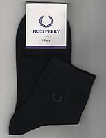 Носки мужские демисезонные х/б Fred Perry, 200 иголок, без шва, средние, чёрные, 1806