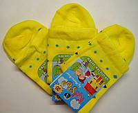 Носки желтого цвета в цветной горошек для девочки