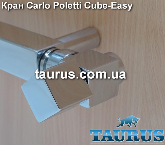 Дизайнерский кран CubeEasy от итальянского производителя запорной аппаратуры Carlo Poletti