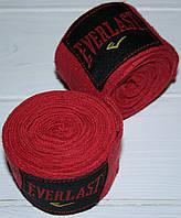 Бинты боксёрские Everlast