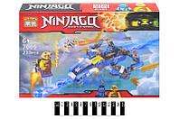 Конструктор Ninja 7005 233 детали