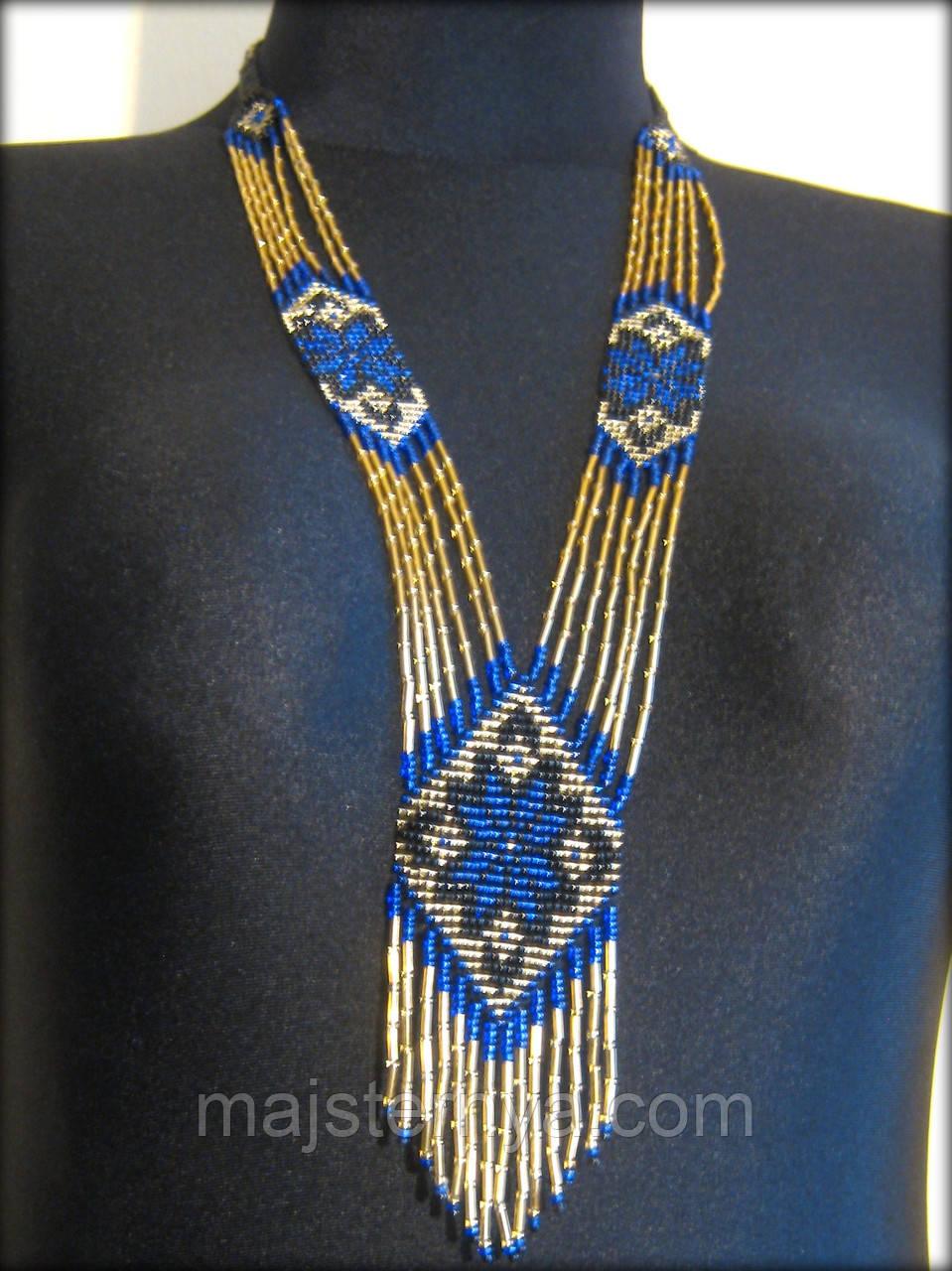 Гердан, намисто з бісеру(синього, золотистого, чорного кольорів), ручна робота