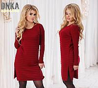 Модное платье с разрезами №д4703