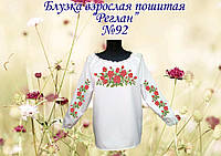 Блуза под вышивку бисером или нитками №92