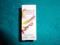 Момент Счастья Moment de Bonheur Ив Роше, 5 мл.
