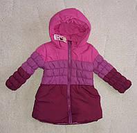 Куртка для девочек розовая омбре E-vie Angels