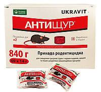 Антищур от крыс и мышей ( 14гр ) от 60шт.