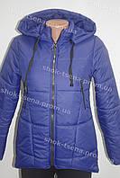 Демисезонная подростковая куртка на девочку синяя