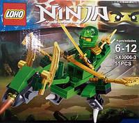 Лего Ллойд гармадон ниндзя lego ниндзяго lloyd ninjago человечек нинзя