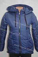 Демисезонная подростковая куртка на девочку индиго