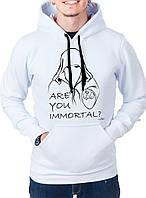 Are You Immortal - Толстовка Мужская с длинным рукавом (худи) с Дизайном