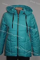 Демисезонная подростковая куртка на девочку бирюзовая