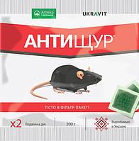 Родентицид Антищур (тесто в фильтр-пакете) 200гр