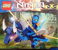 Лего Jay джей ниндзя lego ниндзяго jey ninjago человечек нинзя