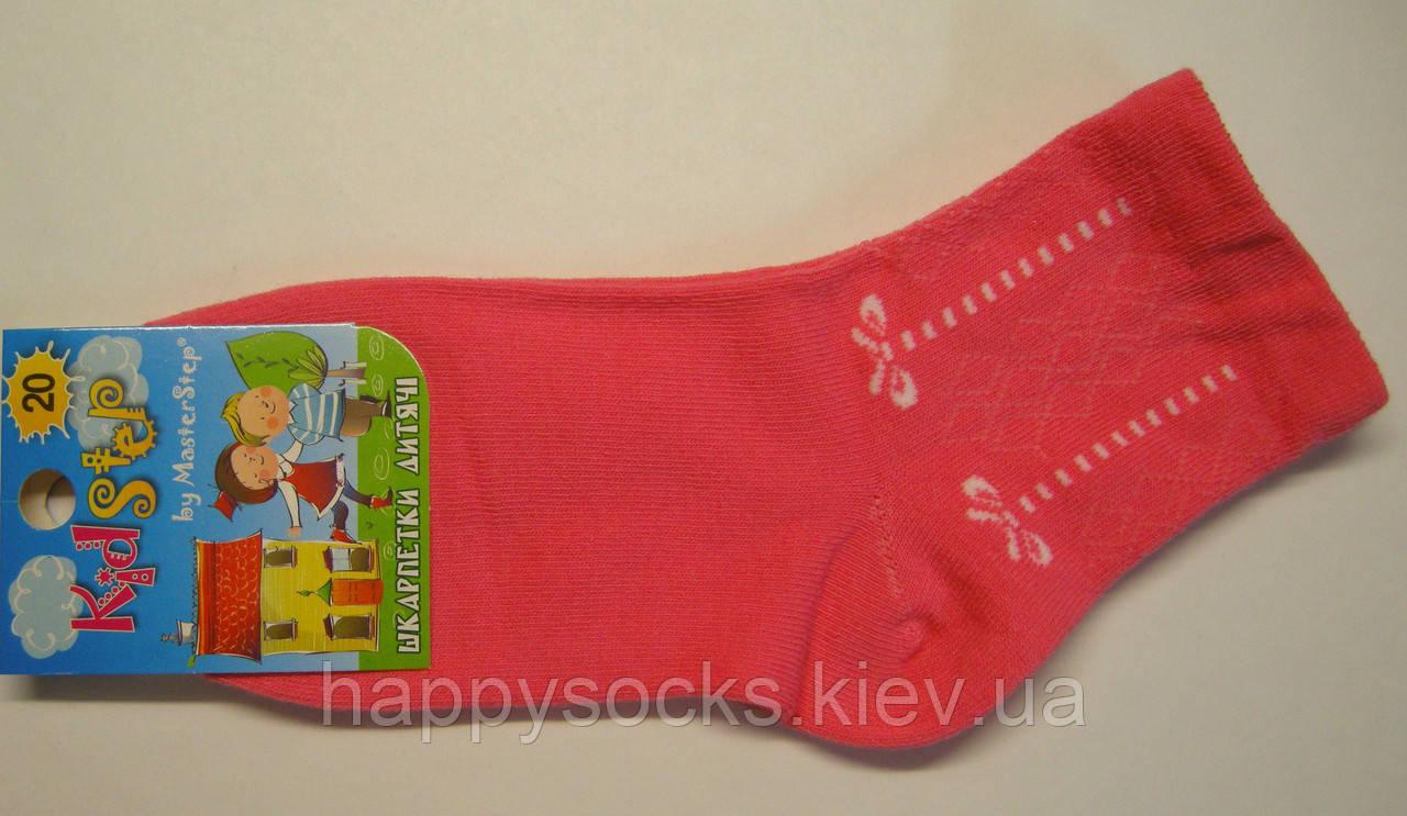 Однотонные детские носки розового цвета с декоративным узором