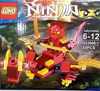 Лего Kai кай ниндзя lego ниндзяго ninjago кей человечек нинзя