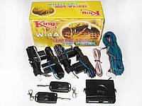 Центральный замок комплект KING W-4A 2пульта/ключ