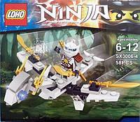 Лего Zane Зейн ниндзя lego ниндзяго ninjago человечек нинзя