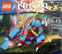Лего ния ниндзя lego ниндзяго ninjago человечек нинзя