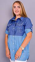 Джаз. Женская рубашка больших размеров.  Голубой.