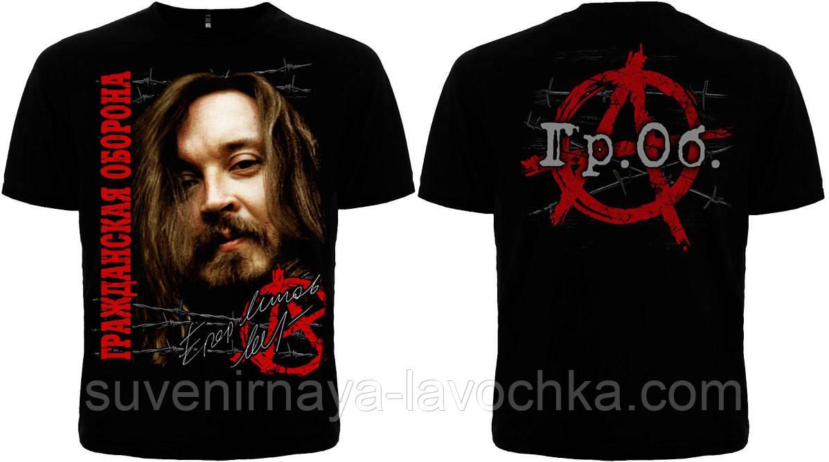 Рок футболка Гражданская Оборона (Егор Летов)