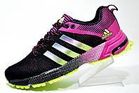 Беговые кроссовки Adidas Marathon Flyknit 2