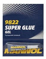 Супер клей гелевый Mannol 9822 (шт.)