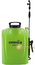 Опрыскиватель аккумуляторный 16 л Grunhelm GHS-16