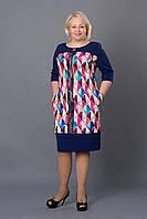 Повседневное яркое женское платье Лили тёмно-синего цвета