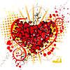 Эксклюзив для Влюбленных!!!