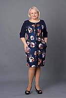 Повседневное яркое женское платье Амбер тёмно-синего цвета