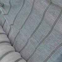 Льняная ткань в полоску для штор и гардин (шир. 165 см)