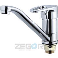 Смеситель для умывальника Zegor Z43-PED-B182