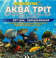 Биопрепарат для пруда Аква Трит MICROZYME 227 г