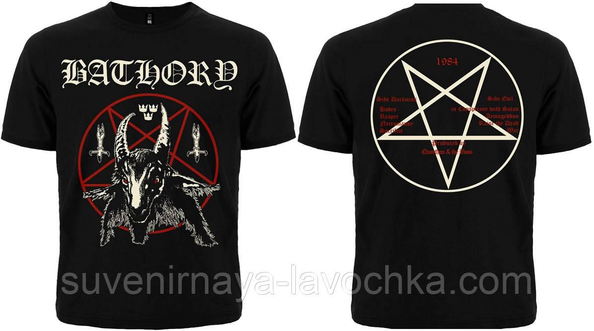 """Рок футболка Bathory """"Bathory"""""""