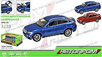 """Машинка металлическая 68250А, BMW X6, """"Автопром"""", свет, звук, на батарейках, открываются двери, капот"""