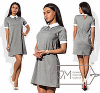 Платье мини прямое из франц. трикотажа с короткими рукавами