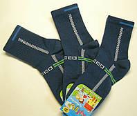 Спортивные детские носки с высокой резинкой джинсового цвета
