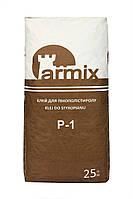 Клей для пінопласту Armix (Greinplast) P-1 25кг