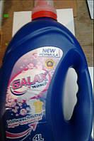 Galax wash  Power wash гель для стирки, 4 л (Польша)
