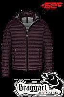 Воздуховик мужской на зиму размер: 46 48 50 52 54