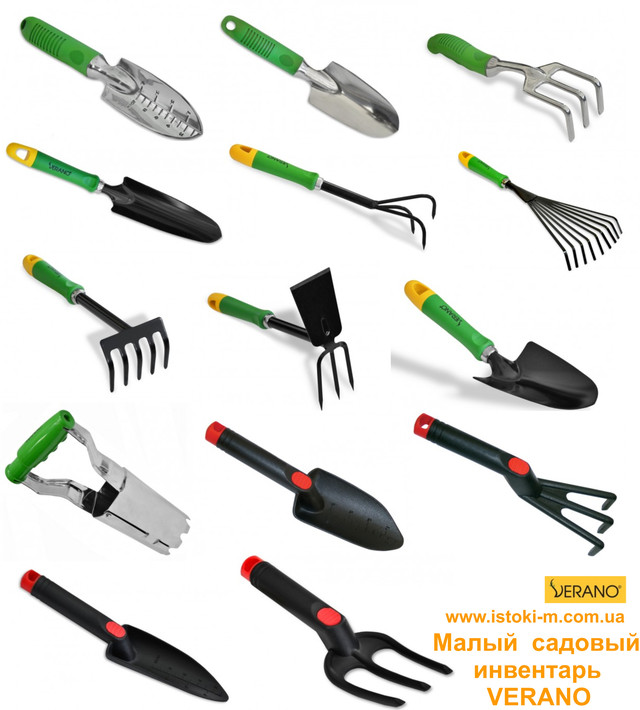 инструменты_инвентарь для сада и огорода