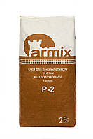 Клей для пінопласту та сітки Armix (Greinplast) P-2 25кг