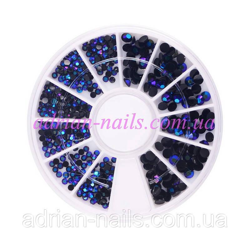 Каруселька темно синих страз - хамелион