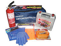 Набор автомобилиста 8 единиц (жилет, трос, аптечка,ав.знак ЗА-001,огнетуш.1кг,перчатки,сумка)